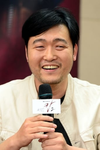 image of Lee Jun-hyeok