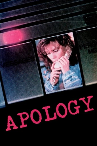 Poster of Apology