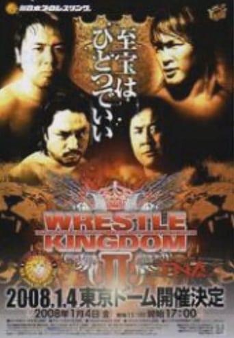 Poster of NJPW Wrestle Kingdom II