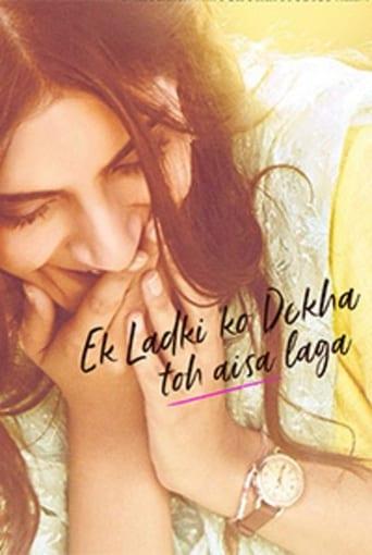 Poster of Ek Ladki Ko Dekha Toh Aisa Laga