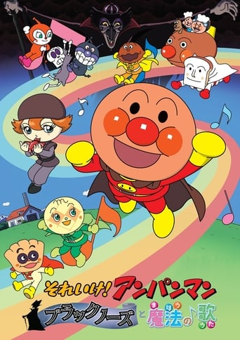 Poster of Go! Anpanman: Blacknose and the Magical Song