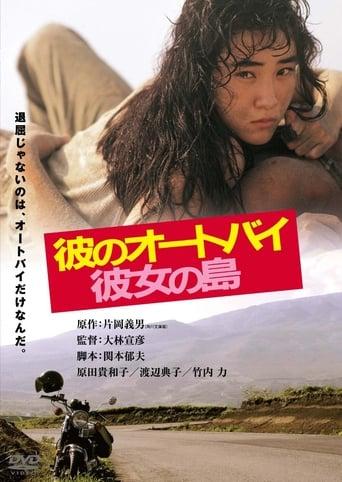 Le cinéma made in Japan NKaRYeanzevhyxngx21Ki76NxMF