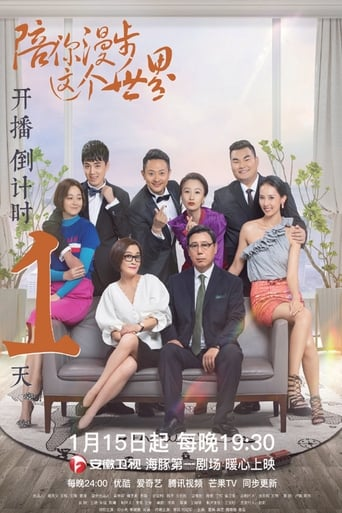 Watch Walking With You in This World Free Movie Online