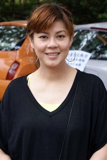 Image of Fiona Leung