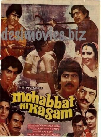 Poster of Mohabbat Ki Kasam