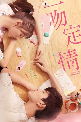Poster of Fall in Love at First Kiss
