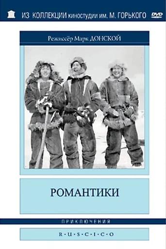 Watch The Romantics 1941 full online free