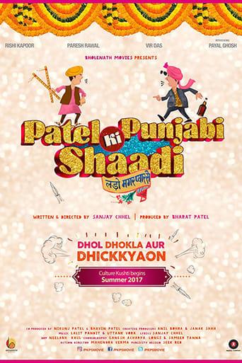 Poster of Patel Ki Punjabi Shaadi