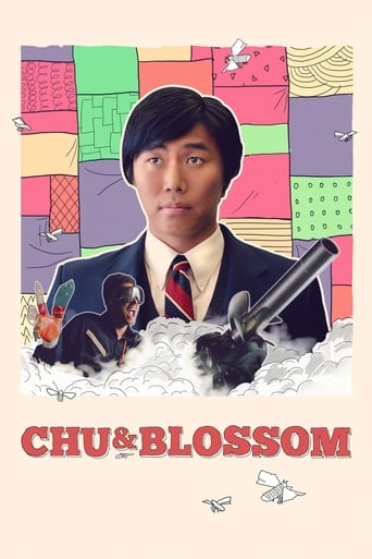 Poster of Chu and Blossom