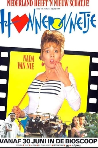 Poster of Honneponnetje