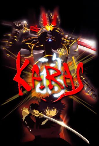 Poster of Karas