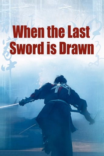 Watch When the Last Sword Is Drawn Free Movie Online