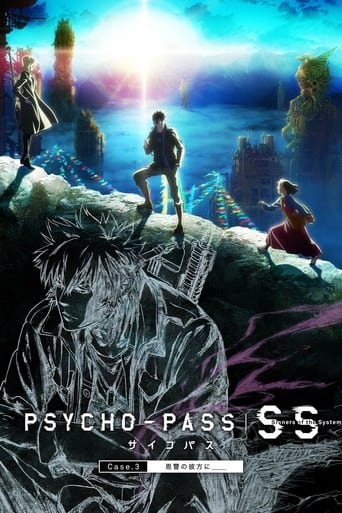 Psycho-Pass: Sinners of the System - Case.3 In the Realm Beyond Is ____ poster