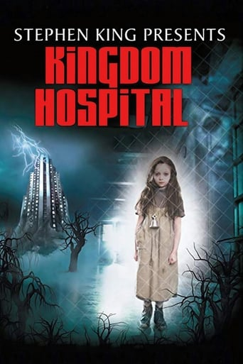 Poster of Kingdom Hospital