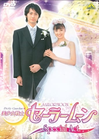 Poster of Pretty Guardian Sailor Moon Special Act: We're Getting Married!!