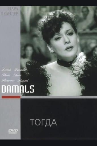 Poster of Damals