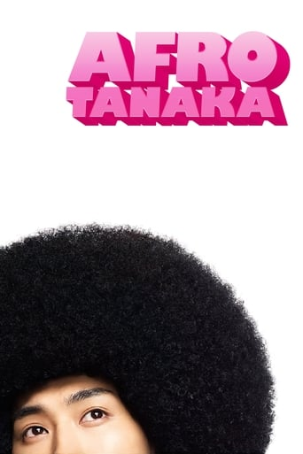 Poster of Afro Tanaka