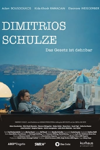 Poster of Dimitrios Schulze