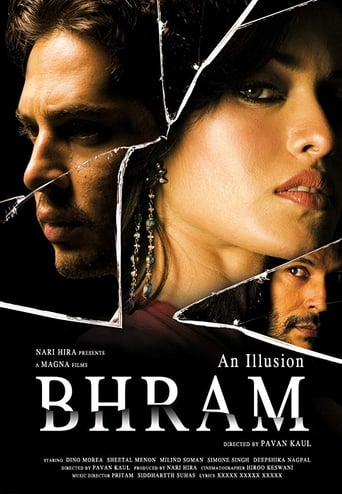Bhram: An Illusion
