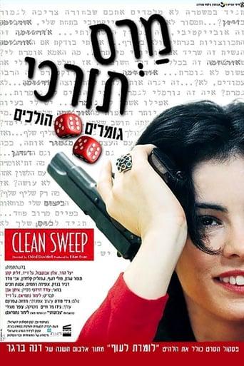 Watch Clean Sweep Online Free Movie Now