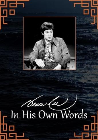 Bruce Lee: In His Own Words
