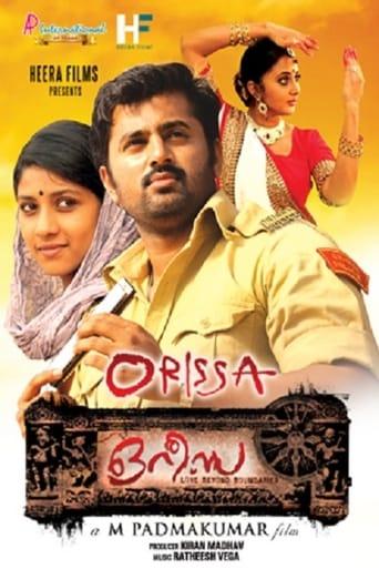 Poster of Orissa