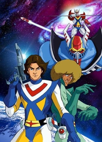 Poster of Tekkaman: The Space Knight