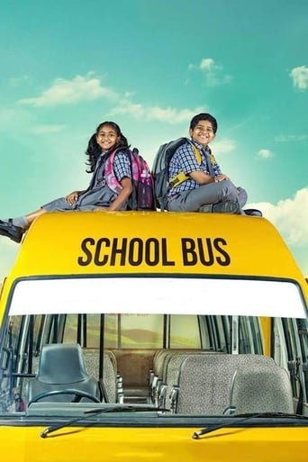 Poster of School Bus