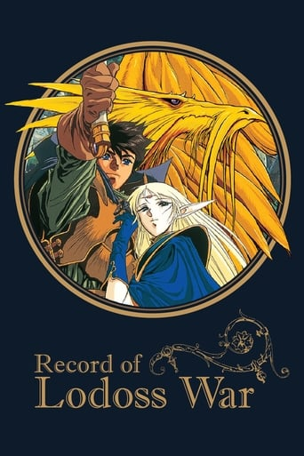Poster of Record of Lodoss War