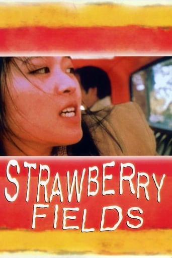 Poster of Strawberry Fields
