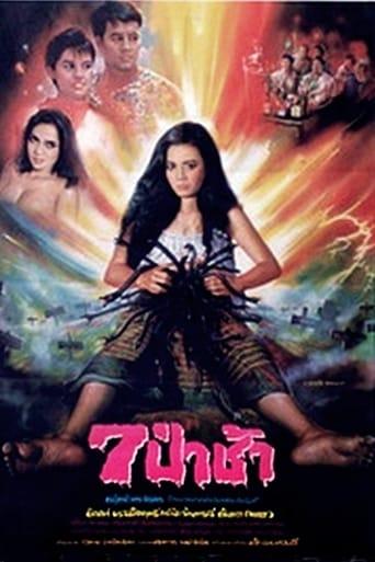 7th Graveyard Movie Poster