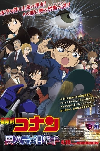 Poster of Detective Conan: The Dimensional Sniper