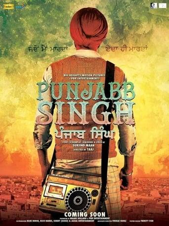 Punjab Singh poster