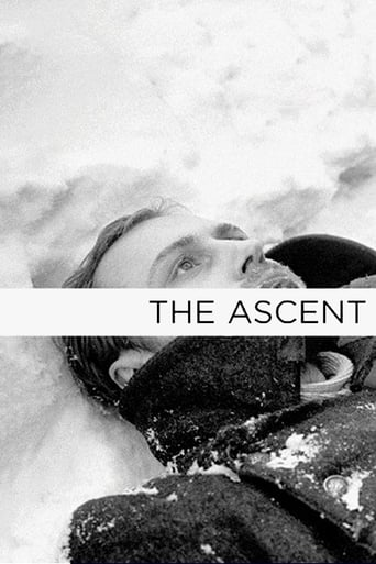 'The Ascent (1977)