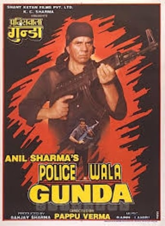 Poster of Policewala Gunda