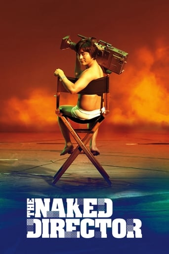poster of The Naked Director