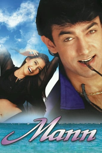 Poster of Mann