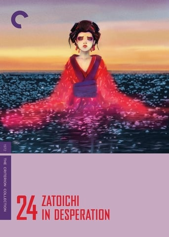 Poster of Zatoichi in Desperation