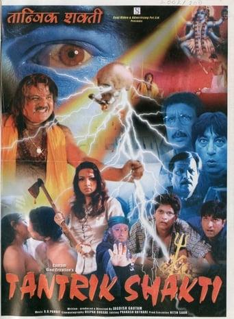 Poster of Tantrik Shakti