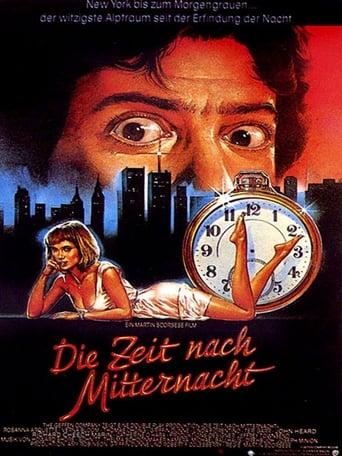Die Zeit nach Mitternacht - Komödie / 1986 / ab 12 Jahre