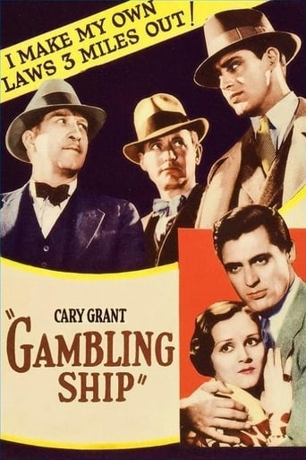 Poster of Gambling Ship