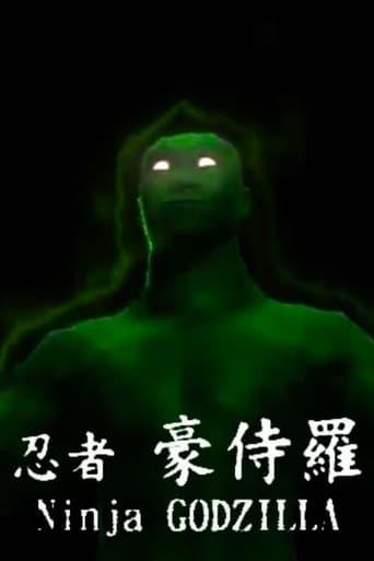 Ninja Godzilla [GEMSTONE Godzilla Entry]