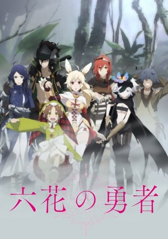 Rokka: Brave of the Six Flowers