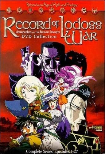 Capitulos de: Lodoss Tou Senki: Eiyuu Kishi Den (Record of Lodoss War: Chronicles of the Heroic Knight)
