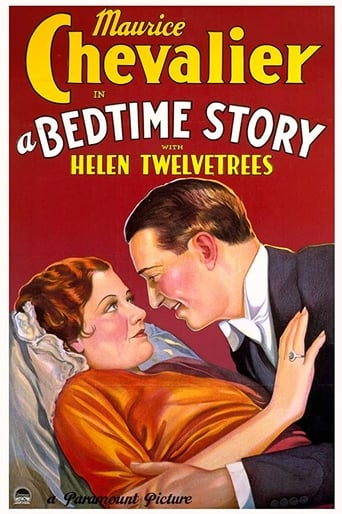 Poster of A Bedtime Story