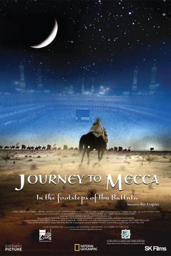 Poster of Journey to Mecca
