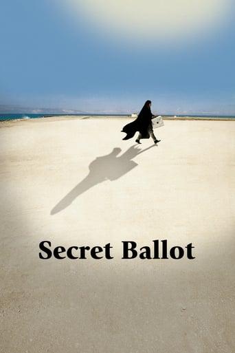 رأی مخفی