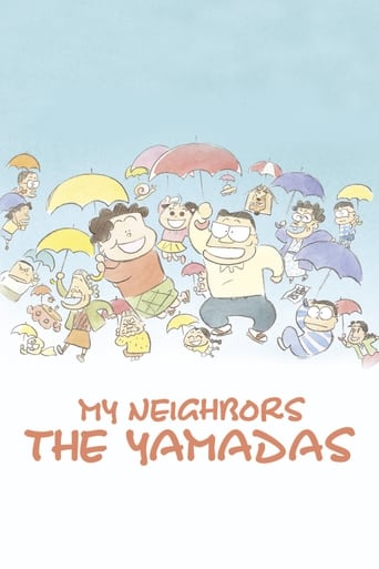 voir film Mes voisins les Yamada  (Hohokekyo tonari no Yamada-kun) streaming vf