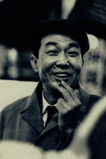 Image of Shoichi Ozawa