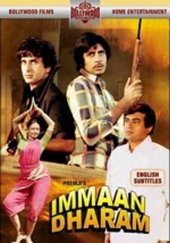Poster of Immaan Dharam